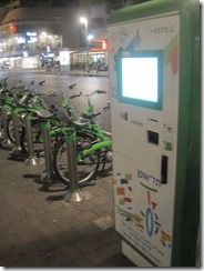 Local bike share program. Not sure about the details though as it was hebrew language only.