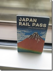 Greg's Japan Rail Pass
