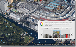 Screen capture of using Picasa geo-tagger.
