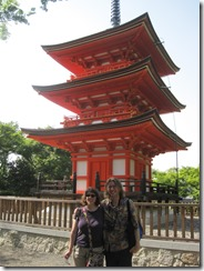The three stage pagoda dedicated to easy childbirth at Kiyomizu-dera shrine.