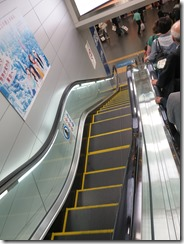 Escalator with a flat section in the middle!