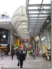 Covered shopping arcade