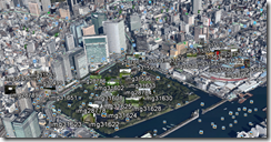 Screen capture of a park and the Tokyo fish market.