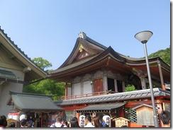 Jishu-Jinja roofline.