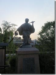 Izumo no Okuni, founder of Kabuki.