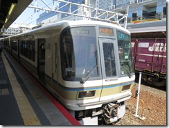 Nara line to Fushimi Inari
